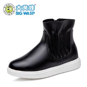 大黄蜂童鞋2016秋冬新款女童短靴女孩靴子小孩公主鞋黑色儿童鞋子