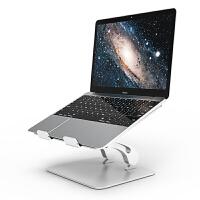笔记本电脑支架增高架子铝合金升降桌面mac底座托架macbook苹果pro散热支撑