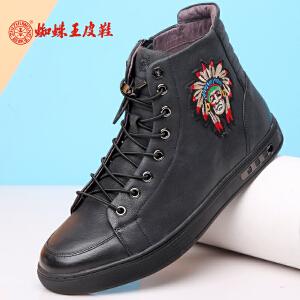 蜘蛛王男鞋新款高帮休闲鞋防滑舒适潮鞋青年男士真皮皮鞋系带潮鞋