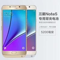 三星note5背夹电池三星N9200手机壳充电宝大容量专用无线移动电源