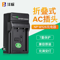 NP-W126充电器富士XT30 XE3 Xt10 XA3 XT3 XA10 XA5 XT10 XT