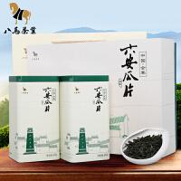 八马茶叶 安徽原产六安瓜片 绿茶 礼盒装新茶160克