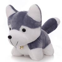 哈士奇公仔毛绒玩具大号可爱抱枕仿真二哈狗狗儿童玩偶生日礼物女 灰色 哈士奇