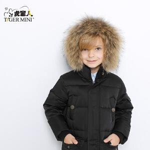 小虎宝儿童装男童中长款羽绒服冬季中大童正品白鸭绒2017新款潮