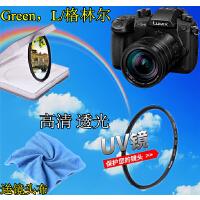 松下微单相机配件12-35镜头uv镜DMC-G2 G3 G85 GF9 GH4 GH5GK滤镜 其他