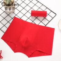 【2件3折到手价约:59】欧迪芬2条装男士本命年红色裤衩中腰舒适纯色内裤平角裤XK8A51