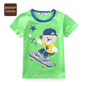 【满200-110】 binpaw夏季男童短袖T恤纯棉夏装薄款儿童半袖运动吸汗童装上衣t