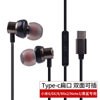 【新品】 小米8耳机入耳式6X适用于八mix2青春版tc接口3专用扁头type-c 官方标配