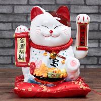 猫摆件电动电池摇手猫陶瓷大号家居店铺开业创意生日礼品
