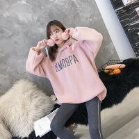 超火连帽羊羔毛外套女短款2018新款冬季韩版宽松加绒慵懒卫衣女装 均码-羊羔毛