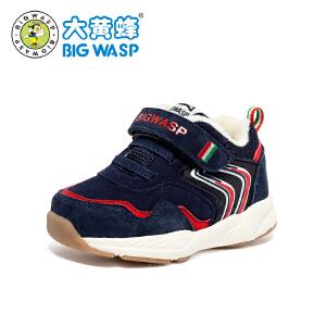 大黄蜂宝宝机能鞋男童棉鞋秋冬学步鞋软底加绒儿童棉鞋婴儿运动鞋