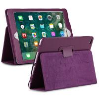 萍果苹果ipad2二3三4四代平板电脑的保护套加ap外壳A1395老款2012 iPad 2/3/4-荔枝纹-紫色