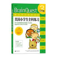 美国小学生全科练习(1年级): BRAIN QUEST WORKBOOK: GRADE 1 (AGES 6-7)