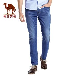 【领卷满299减200,限10月18日】骆驼男装 新款时尚青年棉质直筒长裤子商务休闲牛仔裤男