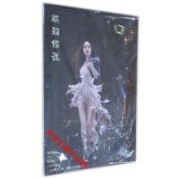 东燕 琥珀传说 CD DVD 精美写真