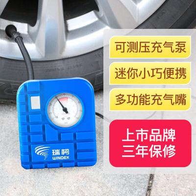WINDEK瑞柯车载充气泵 汽车充气泵 12v便携式轮胎充气泵打气RCP-C43LB可给轮胎打气 当胎压计使用 迷你机身