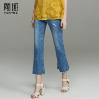 颜域品牌女装2017秋季新款时髦微喇叭牛仔裤磨破毛边七分裤阔腿裤
