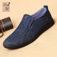老北京布鞋男士休闲鞋春夏季透气帆布鞋子男懒人鞋一脚蹬