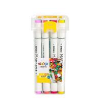 晨光 马克笔 软头双头彩色笔 6/12/24/36/48色可选 学生美术手绘画可用水洗彩色笔 多款可选