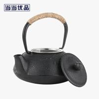 当当优品 铸铁壶无涂层铁盖铁把手带漏网 葫芦800ml