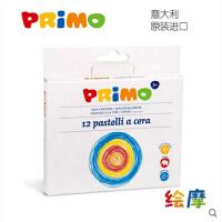 PRIMO 意大利进口儿童蜡笔12色 可水洗不脏手幼儿彩笔画笔蜡笔
