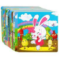 20片木质拼图幼儿宝宝早教益智力2-3-4-6岁儿童智力立体玩具