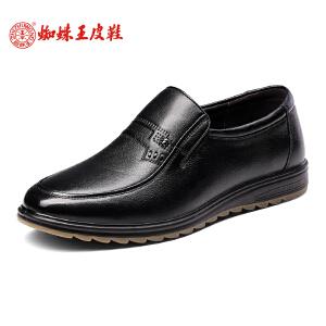 蜘蛛王男鞋中老年2017秋季新款真皮防滑商务休闲鞋男士皮鞋牛筋底