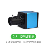 高清HDMI摄像头USB工业相机显微镜电脑直播电视投影仪教学4K拍照
