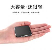 迷你20000毫安充电宝 苹果X小米oppo华为vivo三星手机通用便携大容量无线移动电源