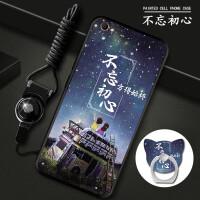 金立S10C手机壳Gionee S1OCL个性5.2寸金力s1oc防摔S10c卡通g1a