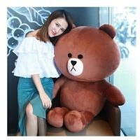 巨型3米4布朗熊公仔特大号3米超大毛绒玩具熊2.5m送女友布偶娃娃