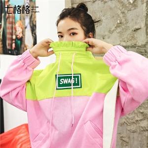 七格格卫衣2018新款女秋季韩版宽松运动拼色高领清新粉色长袖上衣