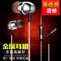 电脑手机耳机线mp3通用入耳式耳机魔音重低音面条线控耳塞带麦金属运动耳机