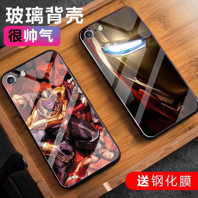 复仇者联盟4苹果6s玻璃手机壳iPhone6plus钢铁侠i6六终局之战漫威 下单请备注型号和图片,详细请咨询客服。