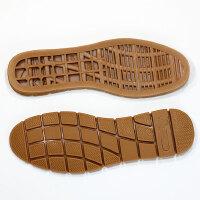 男士豆豆鞋底牛筋柔软防滑耐磨 手工上线皮鞋换鞋底配件鞋材6626
