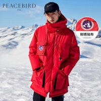 太平鸟男装2019冬季新款男士加厚连帽外套红色中长款羽绒服潮