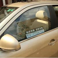 临时停车牌电话号码牌移车牌停靠留言卡汽车用挪车卡电话牌停车卡