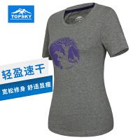 【99元两件】Topsky/远行客 春夏新款女式户外运动快干圆领短袖速干T恤
