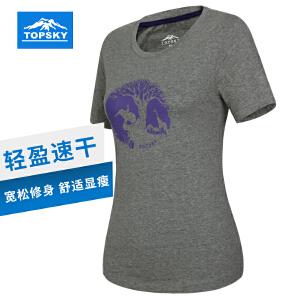 【99元三件】Topsky/远行客 春夏新款女式户外运动快干圆领短袖速干T恤