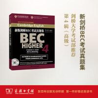 新版剑桥BEC考试真题集.第4辑.高级 商务印书馆