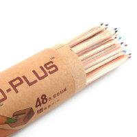 马可MARCO 秘密花园彩色铅笔原木MARCO马可原木24色36色48色填色桶装彩色铅笔6100