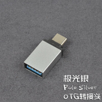 360 Q5华为Mate 9魅族Pro5type-c接口TF手机内存卡otg读卡器OTG 其他