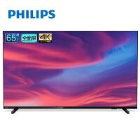 飞利浦(PHILIPS) 65英寸4K超高清 AI人工智能语音 HDR技术65PUF7294/T3 网络液晶平板电视65