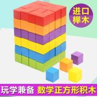 3.0cm正方形木制正方体立方体积木质小学数学教具幼儿园玩具100粒