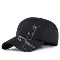 帽子男士韩版潮户外遮阳帽 休闲棒球帽运动速干帽鸭舌帽