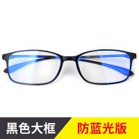 ?时尚防蓝光老花镜男远近两用自动变焦智能老光镜女渐进老花眼镜