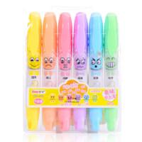 掌握彩色荧光笔6色香味记号笔重点划线标记笔套装彩色涂鸦水性笔