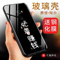 小米mix2S手机壳 小米MIX2S保护套 小米mix2s 手机保护壳 全包防摔硅胶软边钢化玻璃彩绘后壳