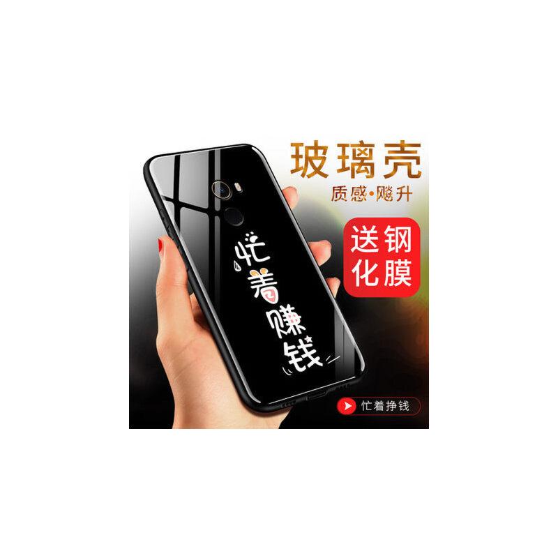 小米mix2S手机壳 小米MIX2S保护套 小米mix2s 手机保护壳 全包防摔硅胶软边钢化玻璃彩绘后壳 送挂绳+前钢化膜