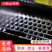 联想air小新14潮7000键盘膜710S笔记本2019新款电脑Yoga键盘贴保护ideapad72
